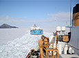 U.S. Icebreaker to Visit New Zealand