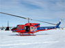 NSF-Managed U.S. Antarctic Program Recognized For Search-and-Rescue Efforts